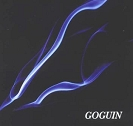 Goguin - Goguin