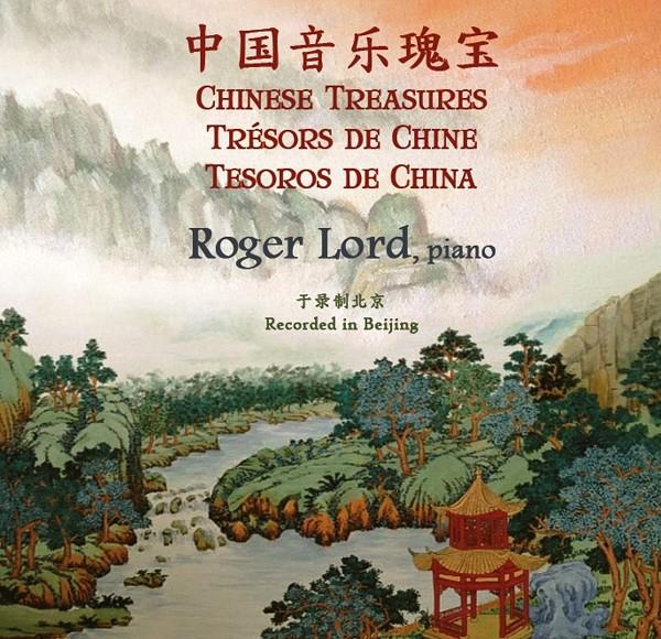 Roger Lord - Trésors de Chine