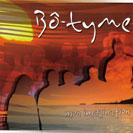 Bô-tyme - Mon imagination